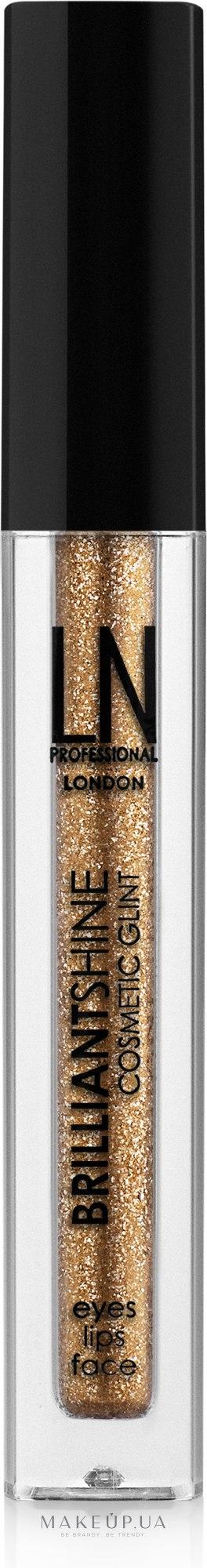 Жидкий глиттер для макияжа - LN Professional Brilliantshine Cosmetic Glint — фото 01 - Precious Amber