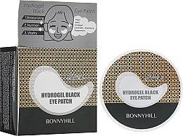 Духи, Парфюмерия, косметика Антивозрастные черные гидрогелевые патчи - Beauadd Bonnyhill Hydrogel Black Eyepatch