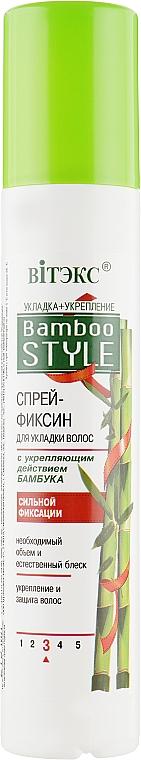 Спрей-фиксин для укладки волос с укрепляющим действием бамбука сильной фиксации - Витэкс Bamboo Care+Style
