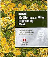 Духи, Парфюмерия, косметика Осветляющая маска для лица с оливковым маслом - Leaders 7 Wonders Mediterranean Olive Brightening Mask