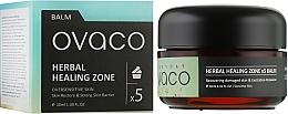 Духи, Парфюмерия, косметика Увлажняющий бальзам для чувствительной и раздраженной кожи - Ovaco Healing Zone x5 Balm