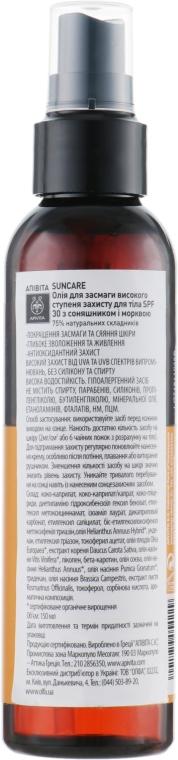 Масло-спрей для загара с подсолнечником и морковью - Apivita Suncare Sunbody Tanning Body Oil SPF30 — фото N2