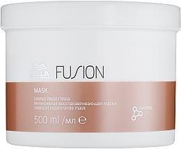 Парфумерія, косметика Інтенсивна відновлювальна маска  - Wella Professionals Fusion Intensive Restoring Mask