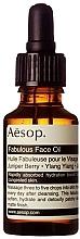 Духи, Парфюмерия, косметика Масло для лица - Aesop Fabulous Face Oil