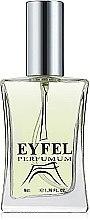 Духи, Парфюмерия, косметика Eyfel Perfume Aqua Di Giq К-55 - Парфюмированная вода