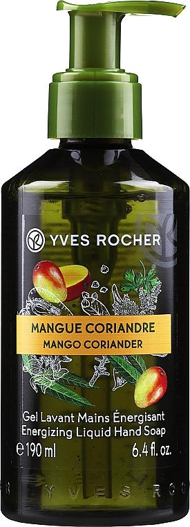 "Жидкое мыло для рук ""Манго и кориандр"" - Yves Rocher Mango Coriander Sensual Liquid Hand Soap"