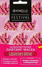 Духи, Парфюмерия, косметика Коллагеновая тканевая маска-лифтинг для лица с экстрактом морских водорослей и коралла - Ninelle Festival