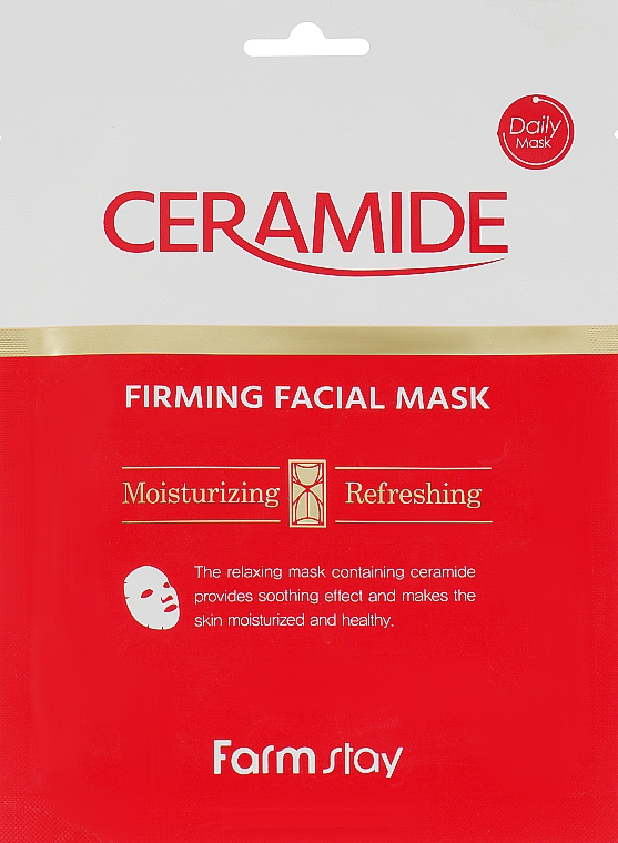 Укрепляющая маска для лица с керамидами - FarmStay Ceramide Firming Facial Mask