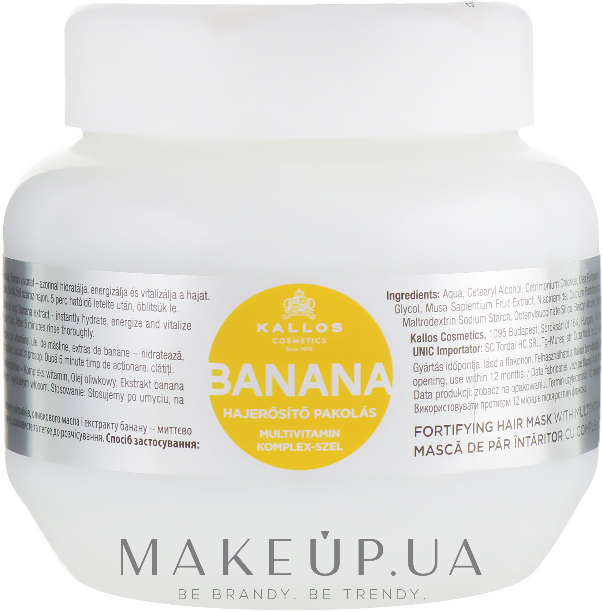 Маска для укрепления волос с экстрактом банана - Kallos Cosmetics Banana Mask — фото 275ml