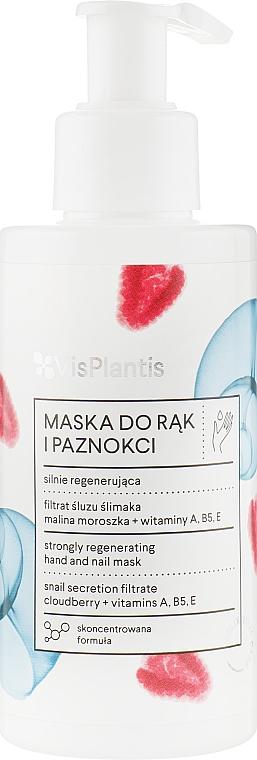 Омолаживающая маска для рук и ногтей - Vis Plantis Hand and Nail Mask