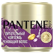 """Духи, Парфюмерия, косметика Маска для волос """"Питательный коктейль"""" для ослабленных волос - Pantene Pro-V Mask"""