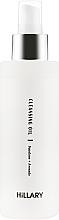 Духи, Парфюмерия, косметика Гидрофильное масло для сухой и чувствительной кожи - Hillary Cleansing Oil Squalane + Avocado Oil