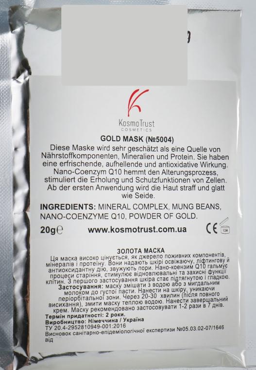 Золотая маска с коэнзимом Q10 и бобами мунг - KosmoTrust Cosmetics Gold Mask