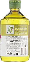 Шампунь разглаживающий для блеска волос с экстрактом малины - O'Herbal Smoothing Shampoo — фото N4