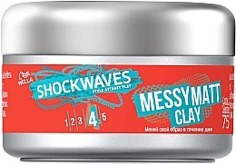 Парфумерія, косметика Моделювальна глина для волосся - Wella ShockWaves Messy Matt Clay