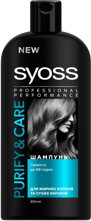 Шампунь для жирных у корней и сухих на кончиках - Syoss Purify Care Balancing Shampoo