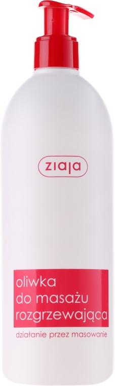 """Масло для массажа """"Разогревающее"""" - Ziaja Body Oil — фото N1"""