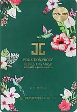 Духи, Парфюмерия, косметика Освежающая тканевая маска для лица - Jayjun Pollution-Proof Refreshing Mask