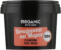 """Духи, Парфюмерия, косметика Маска-очищение для лица """"Вечеринка на Марсе"""" - Organic Shop Organic Kitchen Cleansing Face Mask"""