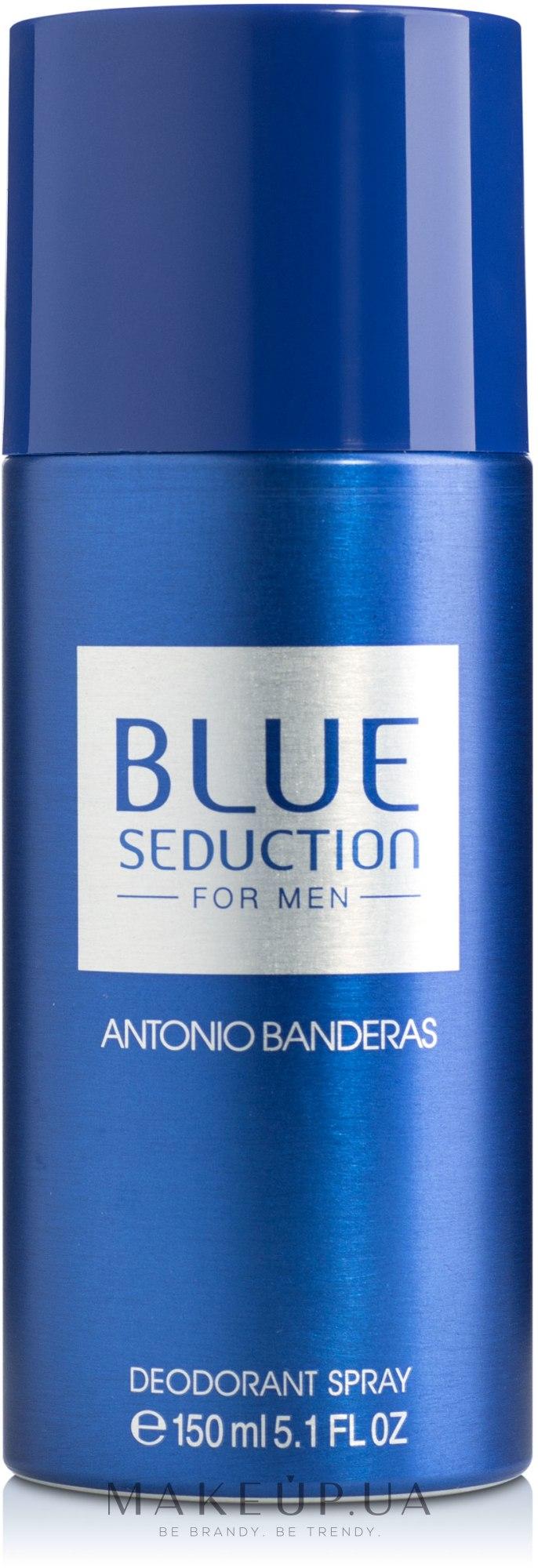 Blue Seduction Antonio Banderas - Дезодорант — фото 150ml