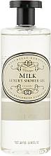 """Духи, Парфюмерия, косметика Гель для душа """"Молоко"""" - Naturally European Shower Gel Milk"""