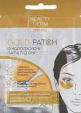 Духи, Парфюмерия, косметика Золотые коллагеновые патчи под глаза - Beauty Derm Collagen Gold Patch