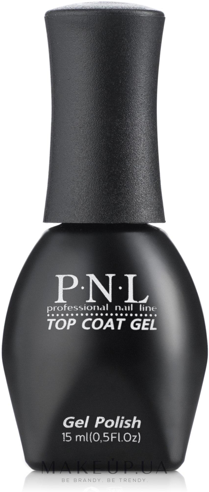 Верхнее покрытие для гель-лака - PNL Top Coat Gel — фото 15ml