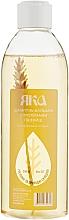 Духи, Парфюмерия, косметика Шампунь-бальзам для восстановления волос с протеинами пшеницы и эфирными маслами - Яка