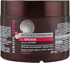 Духи, Парфюмерия, косметика Маска-восстановление с кератином для волос - Витэкс Keratin Active