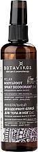 Духи, Парфюмерия, косметика Минеральный успокаивающий дезодорант-спрей для тела и ног - Botavikos  Relax Body & Foot Spray Deodorant