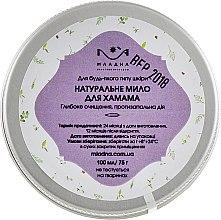 Духи, Парфюмерия, косметика Мыло для хамама - Младна