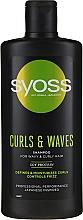 Духи, Парфюмерия, косметика Шампунь для кудрявых и волнистых волос - Syoss Curls & Waves Shampoo