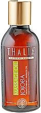 Духи, Парфюмерия, косметика Массажное масло с екстрактом жожоба - Thalia Massage Oil Jojoba