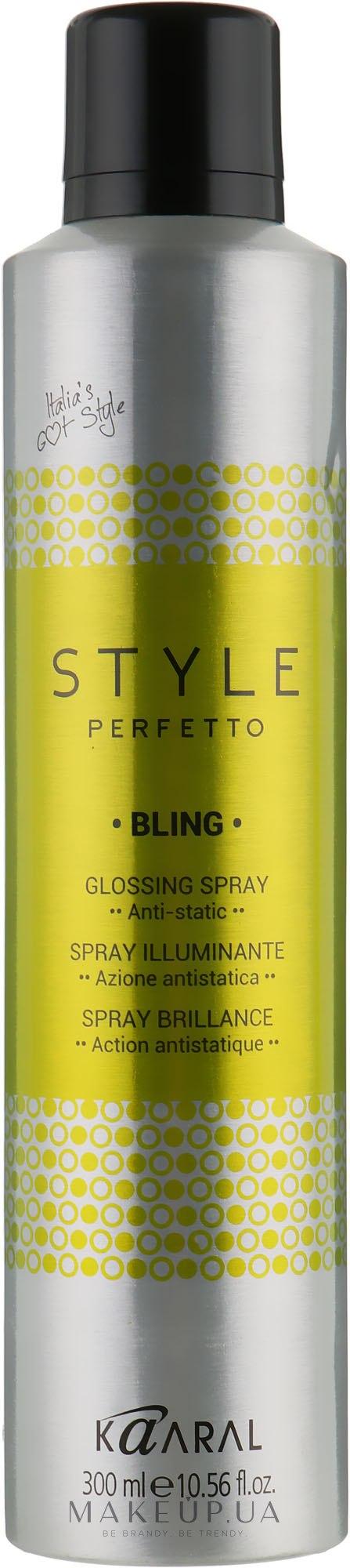 Спрей-захист від кучерявості і для додання блиску - Kaaral Style Perfetto Bling Glossing Spray — фото 300ml