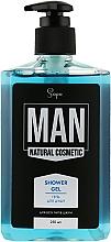 Парфумерія, косметика Гель для душу для чоловіків - Sapo Man Shower Gel