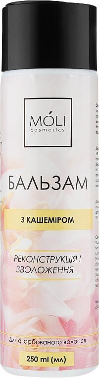 """Бальзам для окрашенных волос с кашемиром """"Реконструкция и увлажнение"""" - Moli Cosmetics"""