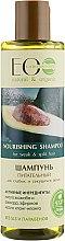 """Духи, Парфюмерия, косметика Шампунь для слабых и секущихся волос """"Питательный"""" - ECO Laboratorie Hair Care Shampoo"""