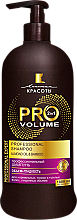 """Духи, Парфюмерия, косметика Шампунь для волос """"Pro Volume. Объем и Гладкость"""" - Линия красоты"""