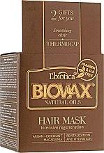 """Духи, Парфюмерия, косметика Маска для волос """"Натуральные масла"""" - L'biotica Biovax Natural Hair Mask Intensive Regeneration"""