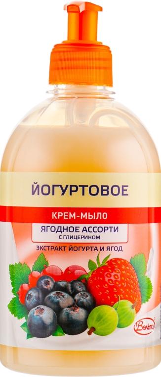 """Крем-мыло йогуртовое """"Ягодное ассорти"""" с глицерином - Velta Cosmetic"""