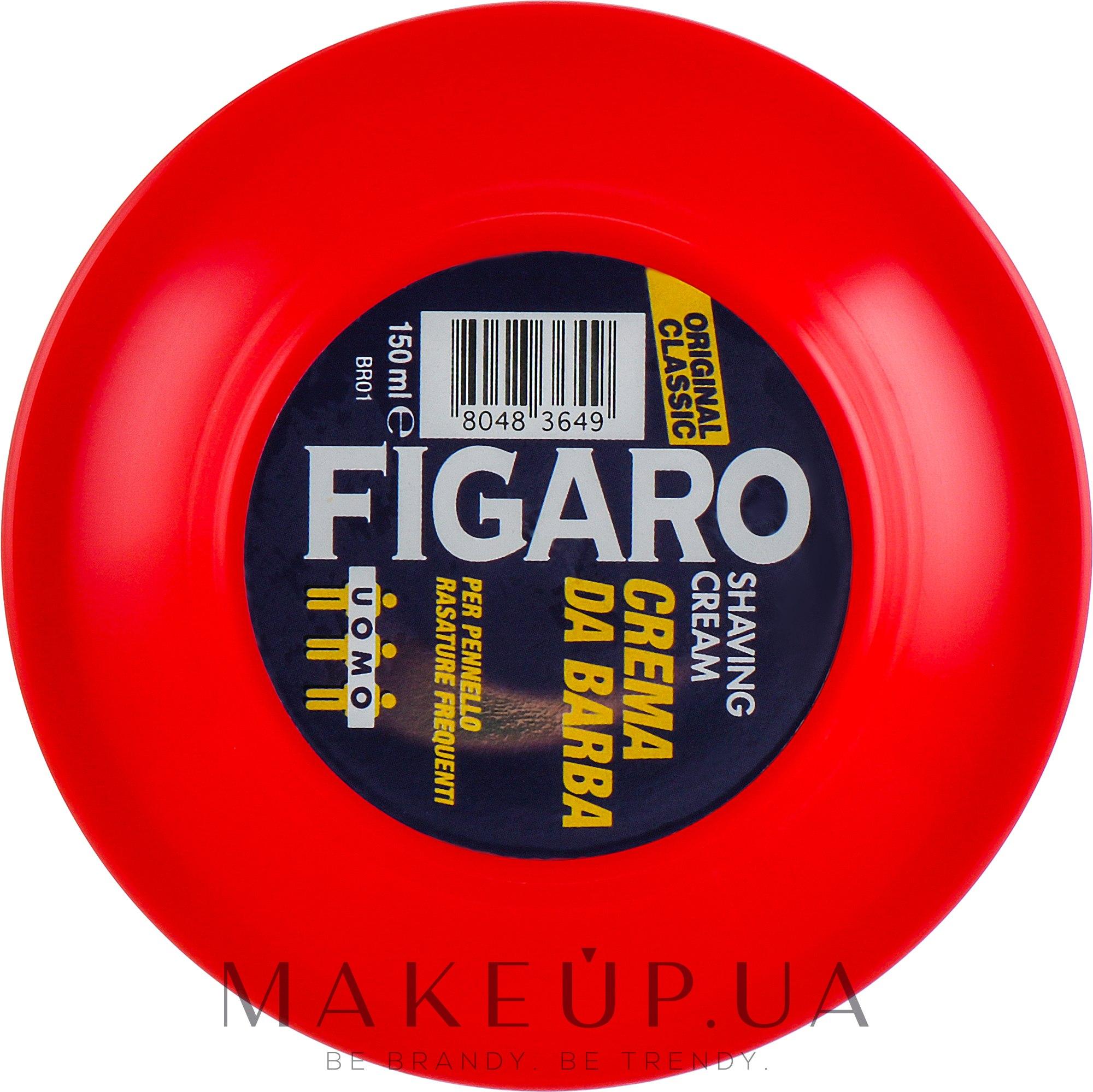 Крем для бритья - Mil Mil Figaro Shaving Cream — фото 150ml