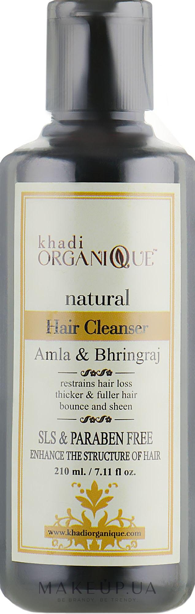 """Натуральное бессульфатное очищающее средство для волос """"Амла и Бринградж"""" - Khadi Organique Amla & Bhringraj Hair Cleanser — фото 210ml"""