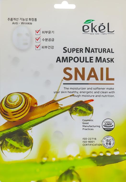 Тканевая маска с экстрактом муцина улитки - Ekel Super Natural Ampoule Mask Snail