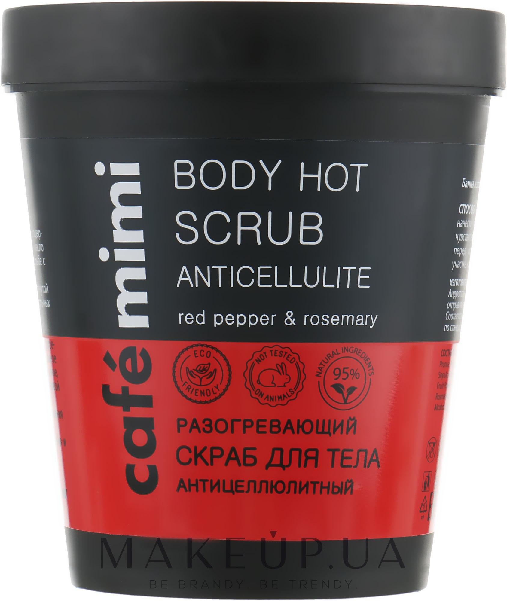 """Разогревающий скраб для тела """"Антицеллюлитный"""" - Cafe Mimi Body Hot Scrub Anticellulite — фото 280g"""