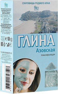 """Глина для лица и тела """"Азовская"""", голубая - Fito Косметик"""