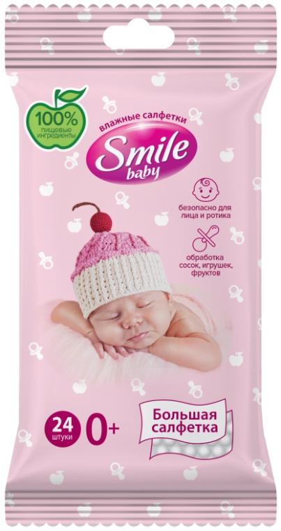 Детские влажные салфетки для новорожденных, 24 шт - Smile Ukraine Baby Newborn