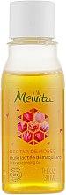 Парфумерія, косметика Очищуюча олія для зняття макіяжу - Melvita Nectar De Rose Milky Cleansing Oil