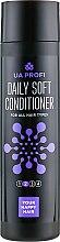 """Духи, Парфюмерия, косметика Кондиционер """"Ежедневный мягкий"""" для всех типов волос - UA Profi Daily Soft Conditioner"""
