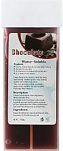 "Духи, Парфюмерия, косметика Воск для депиляции в картридже ""Шоколад"" - Konsung Beauty Chocolate Water Soluble Wax"