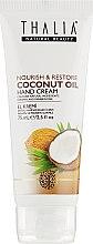 Духи, Парфюмерия, косметика Питательный крем для рук с кокосовым маслом - Thalia Coconut Oil Hand Cream